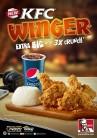 Menu Baru dari KFC. KFC Winger. Extra BIG with 3X CRUNCH
