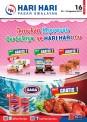 Katalog HARI HARI Pasar Swalayan Terbaru 3 – 16 Agustus 2017