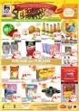 Katalog Superindo Terbaru 17 – 23 November 2016