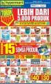 Promo Hypermart Minggu ini 26 – 28 Mei 2017