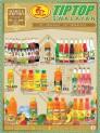 Katalog TipTop Supermarket Terbaru 1-15 Juni 2017
