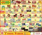 Promo Toserba Yogya minggu ini 2-4 Juni 2017